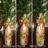 Новогодние бутылки - прекрасный декор для Вашего дома