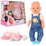 Пупс Baby Born, 9 функций, аксессуары