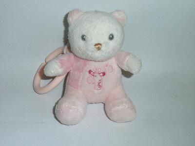 Вибрирующая игрушка, подвеска Мишка, Aurora baby