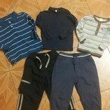 1-1,5 пакет одежды для сына штаны регланы