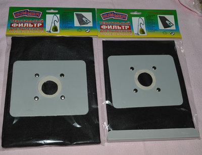 Мешок, фильтр для пылесоса многоразовый универсальный