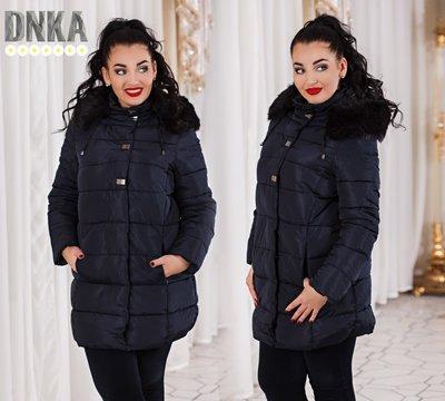 Удлиненная куртка Зима 46-56 р-р