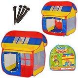Детская игровая палатка в виде домика . Низкая цена