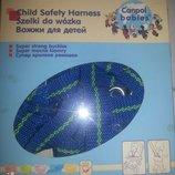 Поводок для ребенка вожжи ходунки Canpol Babies.