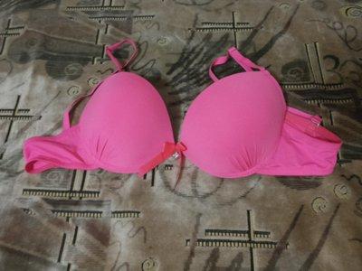 Лиф розовый 80С