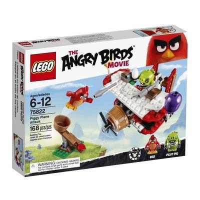 Конструктор Самолетная атака свинок Лего Angry Birds Piggy Plane Attack Building Kit 168 Piece