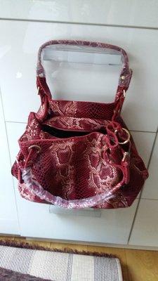 Продано: Шикарная кожаная сумка