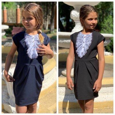 сарафан -платье 672 Жабо р. 122-134