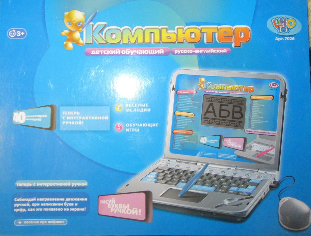 детский компьютер эрудит инструкция