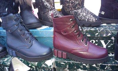 Продам ботинки женские зимние 3 цвета