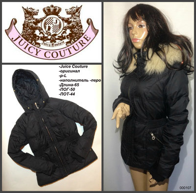Пуховик Juicy Couture оригинал р-L