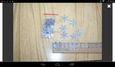 Снежинки-Паетки пришивные 30 штук