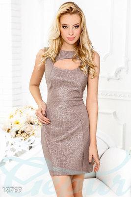Платье футляр жатый