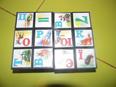 кубики -буквы алфавит б/у