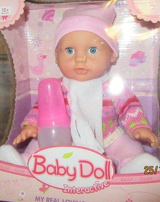 Пупс писающий Ваву doll 33 см