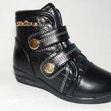 Ботинки демисезонные на девочку черные, на змейке и липучках, Тм Том.М , размеры 27-32