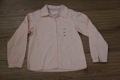 Рубашка Bazic Франция
