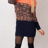 Женская теплая вязаная кофта туника длинный свитер вязаный женские кофты свитера джемпер длинные