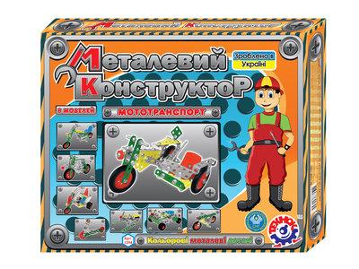 Металлический конструктор Мототранспорт Технок 1394