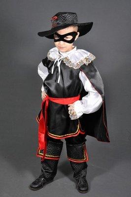 Продано: Карнавальный костюм Зорро