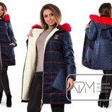 Женская курточка-куртка