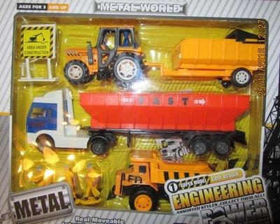 Набор строительных машин