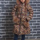 куртка Зима Размер 116, 122, 128, 134
