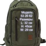 Рюкзак под ноутбук Bagland 532662