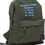Городской рюкзак Bagland 533663