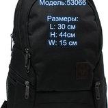 Школьный рюкзак Bagland 53066