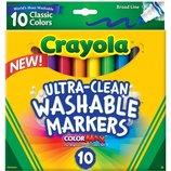 Crayola Смываемые фломастеры 10 шт,