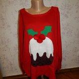 Cosy Christmas Актуальный новогодний женский свитер, качественный, фирменный pp 20-22, большой разме