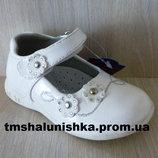 Нарядные туфли для девочки Apawwa