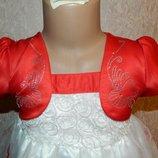 дуже красиве плаття 2-5років прокат 45грн