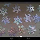 Новогодние снежинки серебро 30 штук .Диаметр 4 см,укрпочта. -6 грн