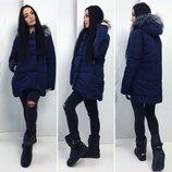 Куртка 2070 с м л
