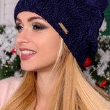 Стильная модная,60%шерсти,очень теплая зимняя завышенная шапка,на подкладке,один р-р,на 48-60