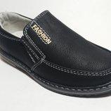 Туфли классические на мальчика, черные, Тм Леопард , размеры 26, 27, 28, 29, 30, 31