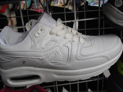eb0d3546 Стильные подростковые кроссовки копия airmax на девочку 36-41р: 450 ...