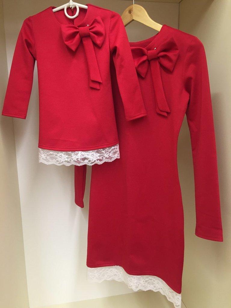 Клумба доска объявлений днепропетровск платья женские