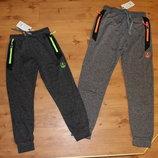 Спортивные штаны мальчику брюки