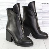 Замшевые сапоги ботинки на квадратном каблуке