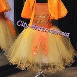 карнавальный костюм ,белочка,лиса ,лисичка -ПРОКАТ