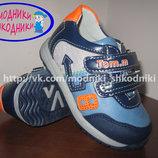 Кроссовки для мальчика Tom. m 8662-A , р. 21-26 ботиночки, туфли, кеды