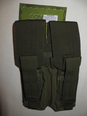 Подсумок Condor для 2-х магазинов Ак, 2-х пистолетных цвет olive drab