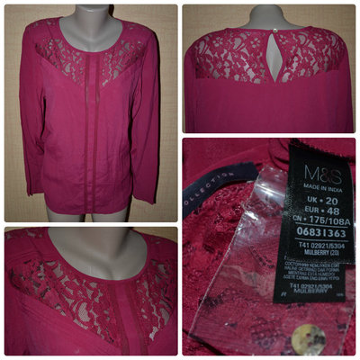 Шикарная Блуза бренда M&S Marks & Spencer