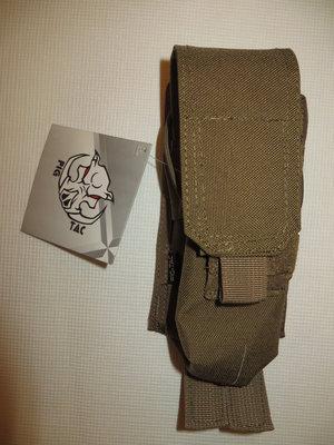 Подсумок универсальный для 2-х магазинов Ак/м16 MRMP цвет Coyote Brown