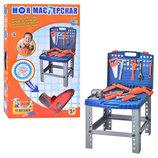 Большой детский игровой набор инструментов 008-22