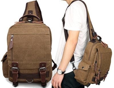 4502c8ce68de Мужская сумка рюкзак барсетка Натуральная ткань: 850 грн - мужские ...