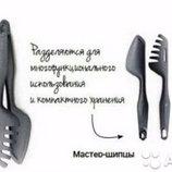 Мастер Щипцы Tupperware